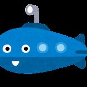 潜水艦のキャラクター