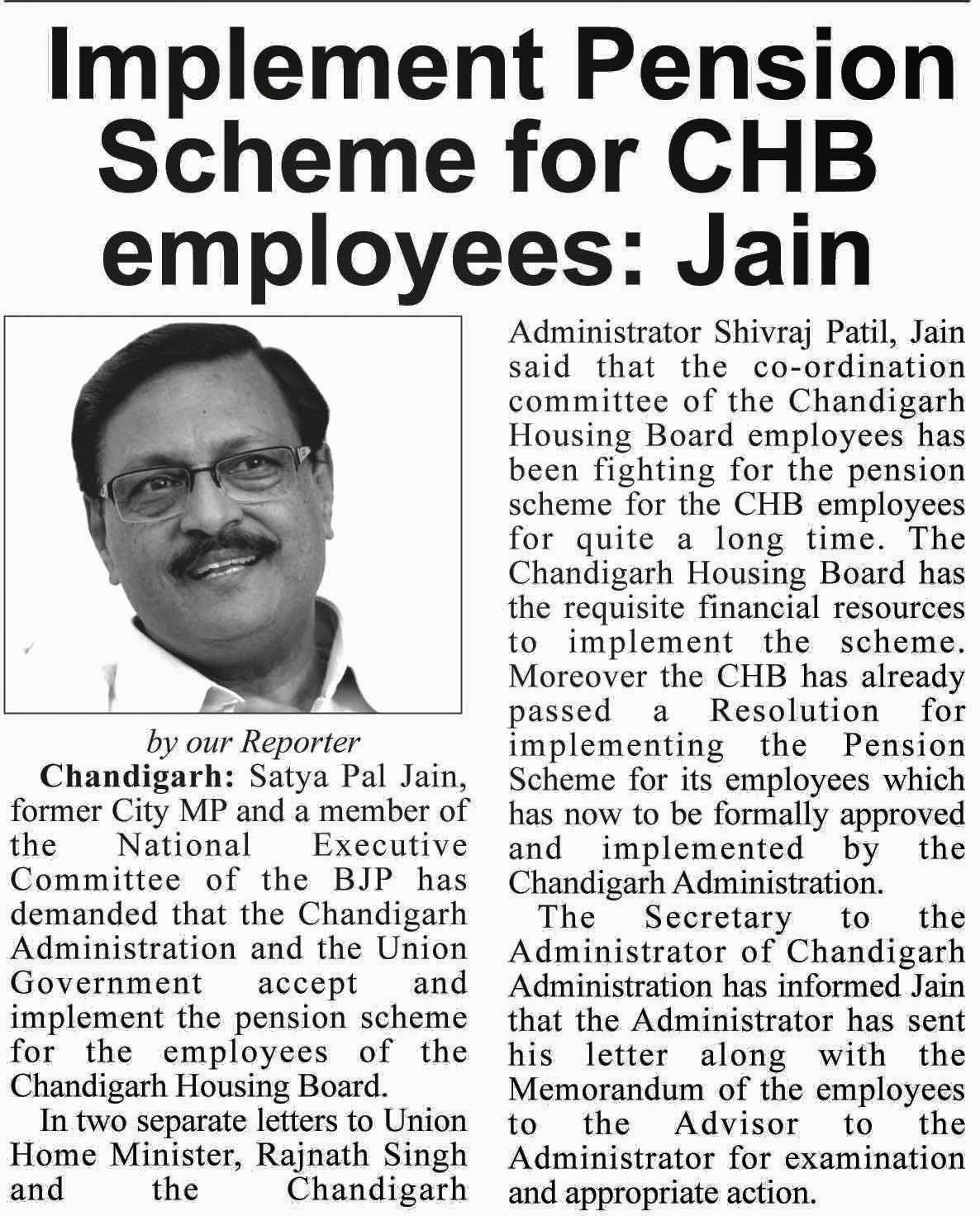 Implement Pension Scheme for CHB employees : Jain