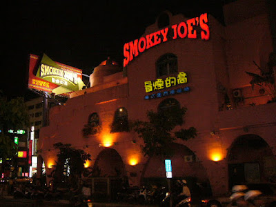 Smokey's Joe Rib House and Pub in Kaohsiung