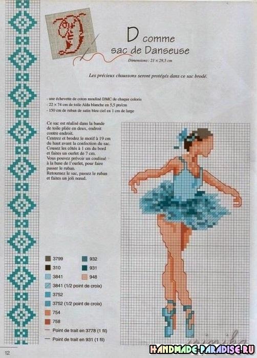 Танцовщицы и балерины - схемы вышивки крестом