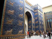 Gerbang Ishtar