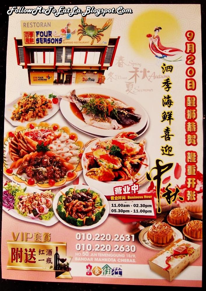 Mahkota Cheras Chinese Restaurant