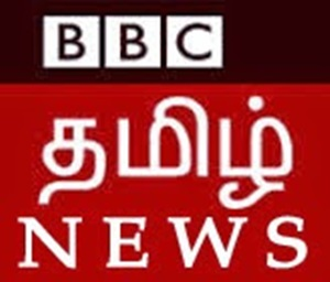 BBC Tamil News 16-01-2017