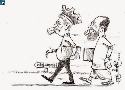 Mouths of Ranil and Vasudewa padlocked (Monday's cartoon)