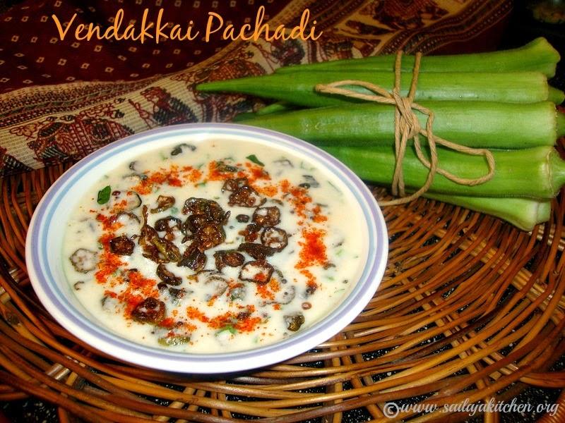 images for Vendakkai Pachadi / Bendakaya Perugu Pachadi / Vendakai Thayir Pachadi / Bhindi Raita / Okra Raita