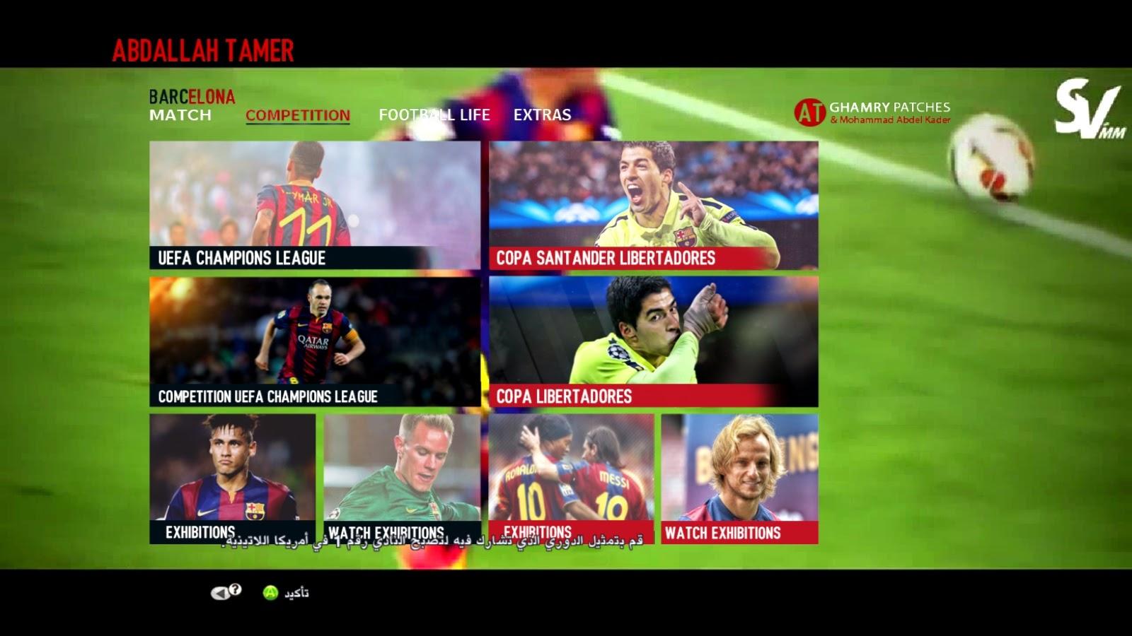 penggemar PES 2013 setia dan FAns barcelona,mod graphic untuk PES 2013 ...