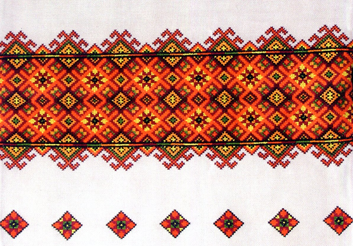 Ukrainian Embroidery
