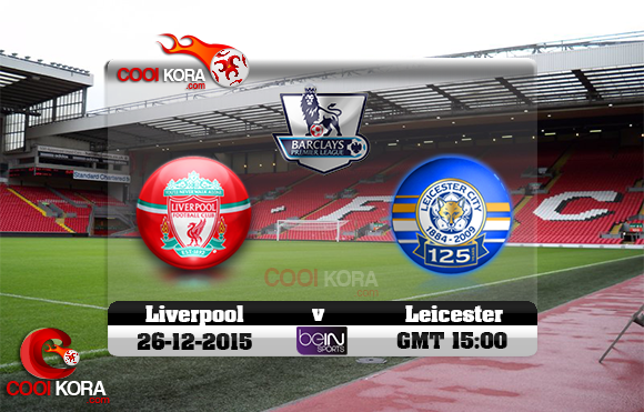 مشاهدة مباراة ليفربول وليستر سيتي اليوم 26-12-2015 في الدوري الانجليزي