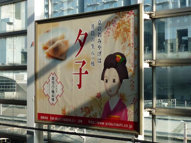 shinkansen kyoto tokyo