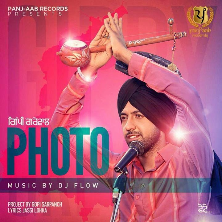 Photo Song Lyrics - Gippy Grewal