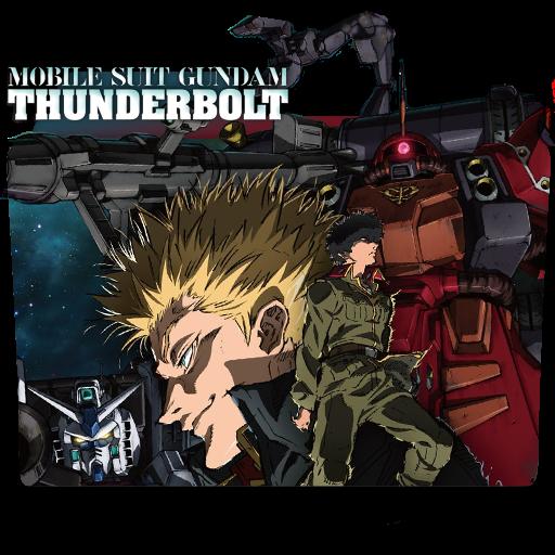 Gundam Thunderbolt GUNPLA