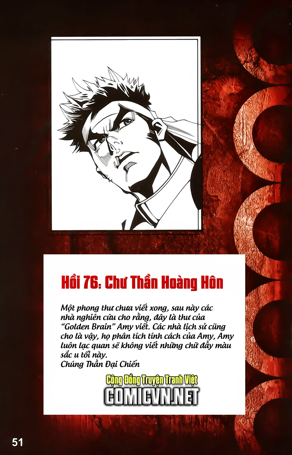 Dong Binh Thiên Hạ Chap 76 - Next Chap 77