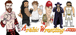 المصارعة العربية WWE NEWS