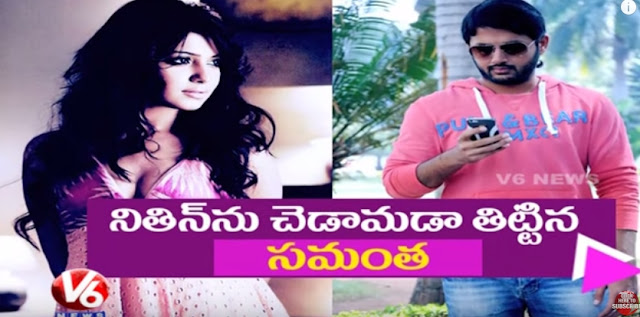 Samantha Warning to Nithin | A...Aa Movie | Trivikram Srinivas | Gtv Telugu News
