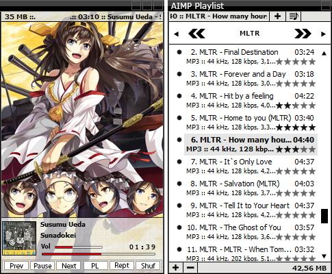AIMP3 Skin Kongou Class Kantai Collection
