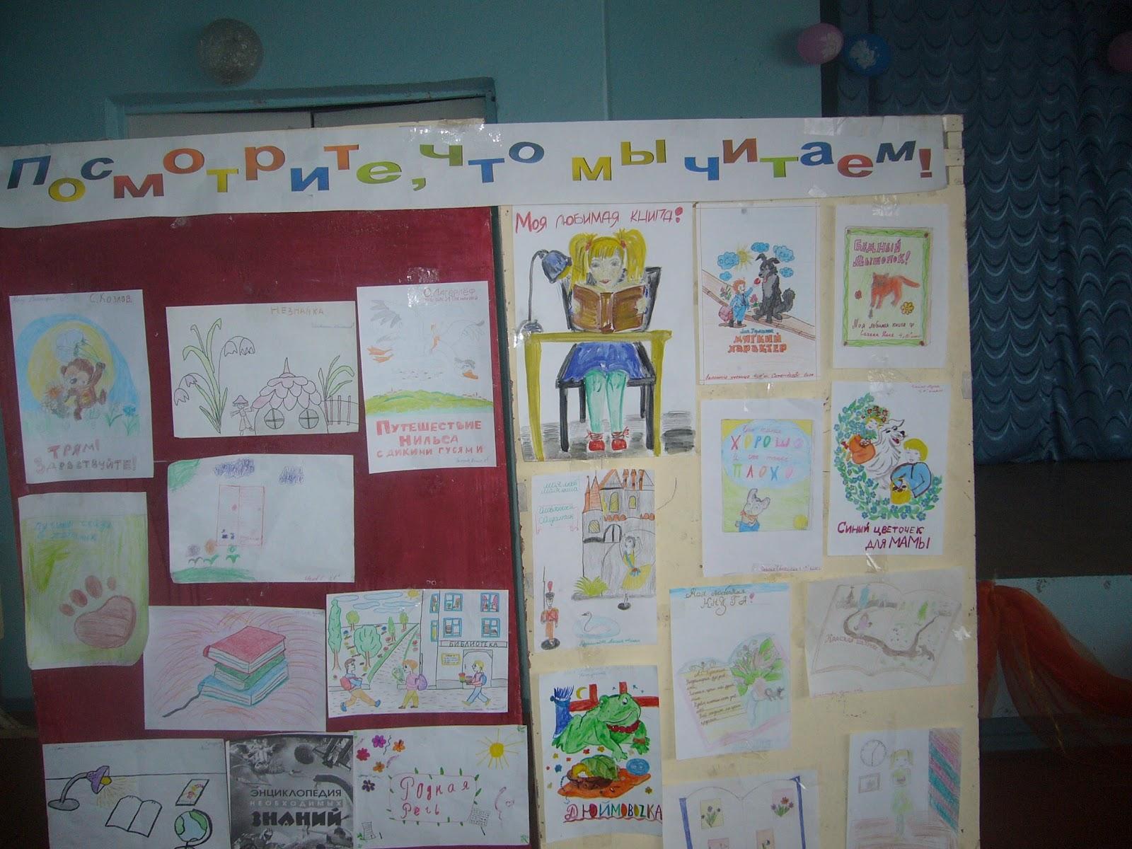 Проект по обществознанию своими руками 5 класс