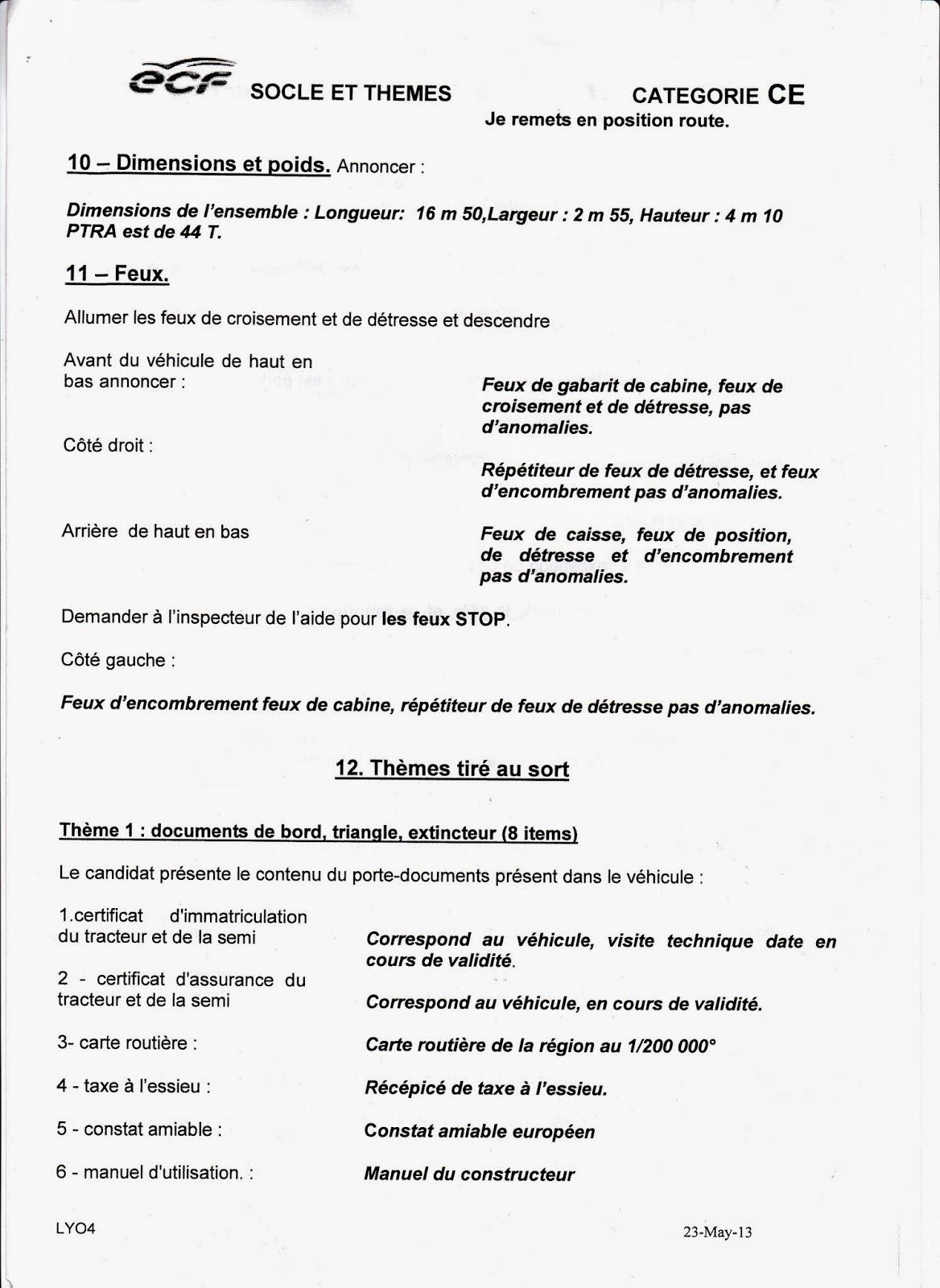 office management skills list resume sample resume law school application engineering manager