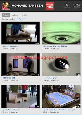 اضف قناه اليوتيوب الخاصه بك فى مدونتك لتظهر بكامل الفيديوهات