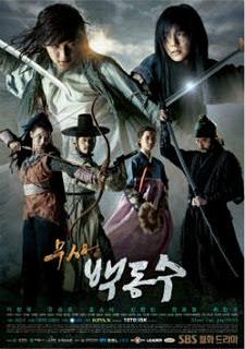 Phim Chiến Binh Baek Dong Soo - Warrior Baek Dong Soo [Vietsub 24/24 Tập]