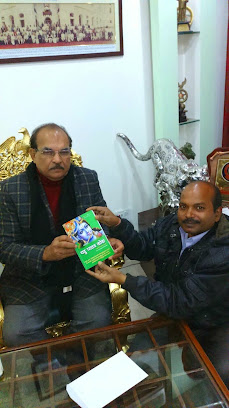 Yadu Yadav Kosh Editor S.N.Yadav With Mr Ex. Minister D.P.Yadav JI
