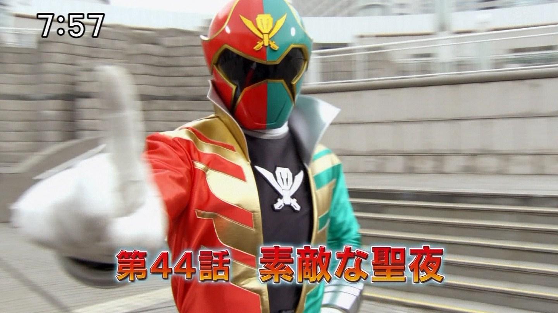 Kaizoku Sentai Gokaiger Ep 44 Preview - JEFusion