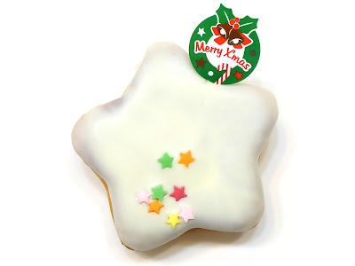 いちごクリームとホワイトチョコのお星様 | HOKUO(北欧)
