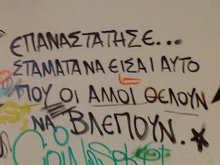 Μίκης Θεοδωράκης: Το κείμενο Κασιμάτη πρέπει να φτάσει σε κάθε Έλληνα!