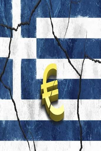 Citizend (2015) ταινιες online seires xrysoi greek subs