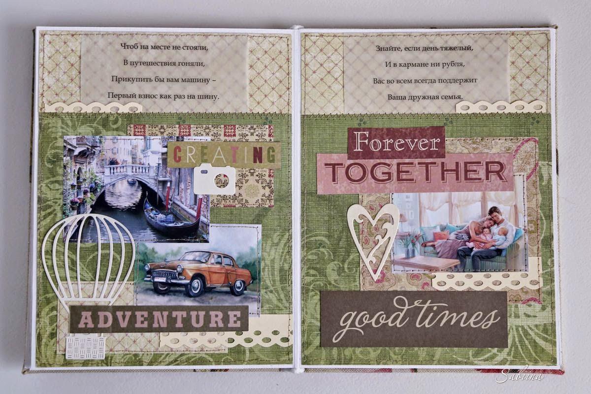 Сберегательная книжка молодоженов, Ручная работа, Подарок, подарки, сберегательная книжка на свадьбу, как подарить деньги красиво