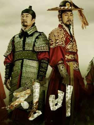 Hồi Ký Lâm Tân Giang