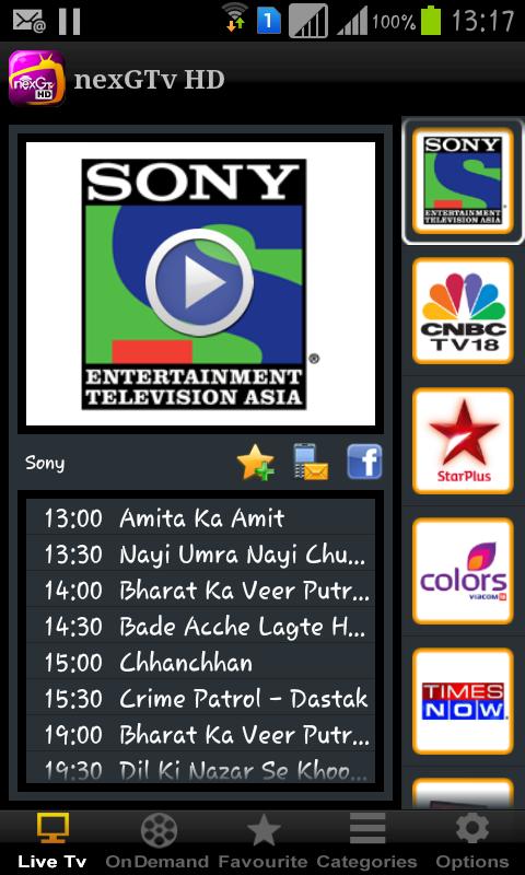 nexGTv HD:Mobile TV, Live TV APKs | Android APK