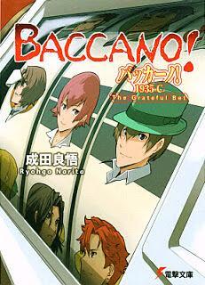 [成田良悟] バッカーノ! 第01-21巻