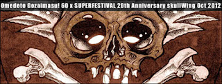 """Astro Zombies: Super Festival Exclusive """"Skull Wing OMEDETOUGOZAIMASU by PUSHEAD"""" GID/brown with Lames"""