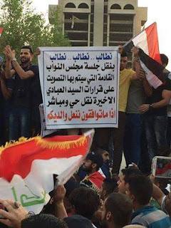 30 لافتة ساخرة من مظاهرات الشيعة تترجم الكيل بمكيالين