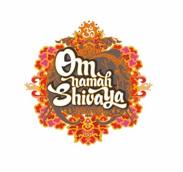 om Namah Shivaya Mantra Tattoo When Chanting om Namah Shivaya