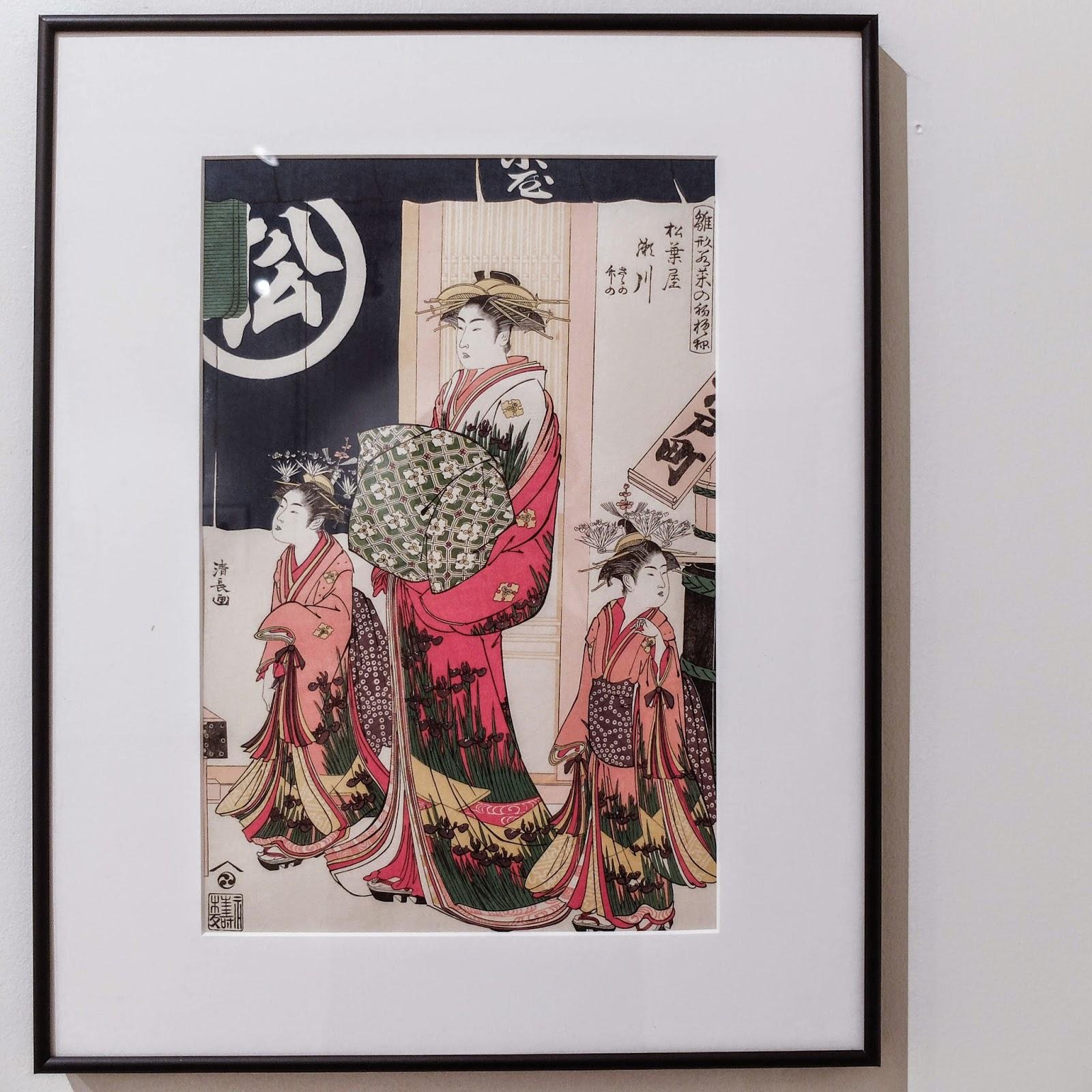 Ukiyoe Portraits exhibit - Segawa of Matsubaya by Kiyonaga Torii