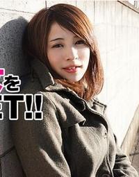 Av Uncen 0949 Noa Koizumi HD