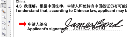 note 8 add signature to pdf