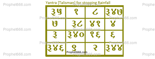 An Indian Talisman used in ancient times to stop Rainfall