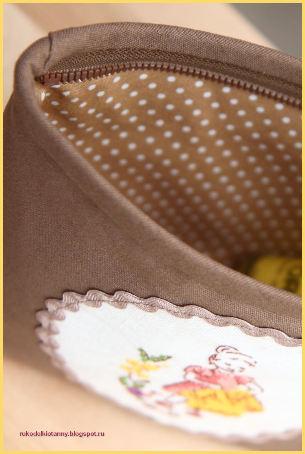 косметчка с вышивкой