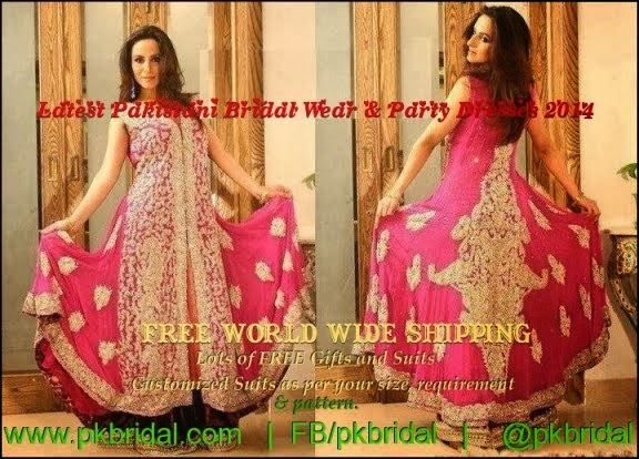 Latest Pakistani Party Wear Dresses Online