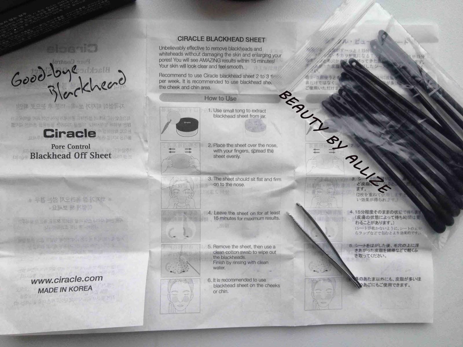 салфетки от черных точек Ciracle Pore Control Blackhead Off Sheet