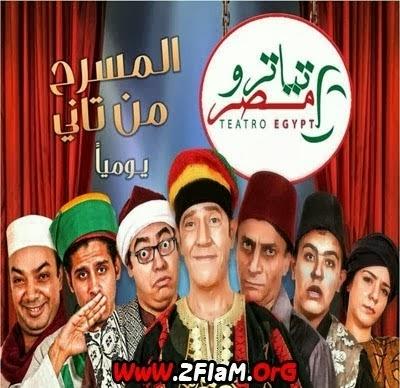 ������ ������ ������ ��� ������ 6 ��� ���� � ����� ����� Masr.jpg