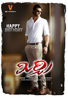 Prabhas in mirchi movie