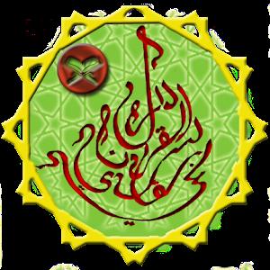 Logo Tahfiz