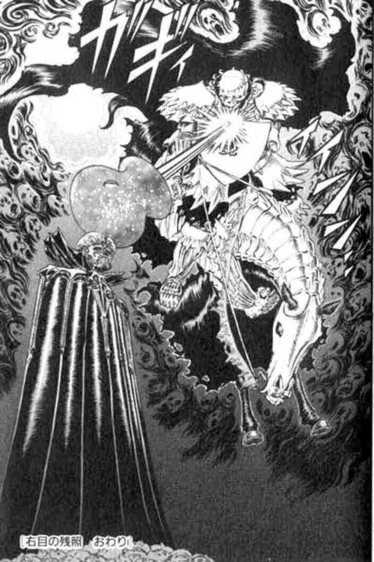 Komik berserk 103 - lari 104 Indonesia berserk 103 - lari Terbaru 5|Baca Manga Komik Indonesia