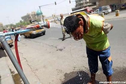 Di Iran Ada Kota Yang Panas Banget, Suhunya Bisa 39 Derajat Celcius