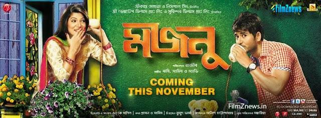 Majnu (2013) Bengali Movie First Look Poster