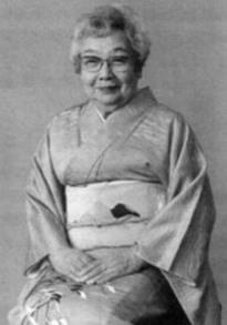 YAMAGUCHI Chiyoko Senseri (1921-2003)