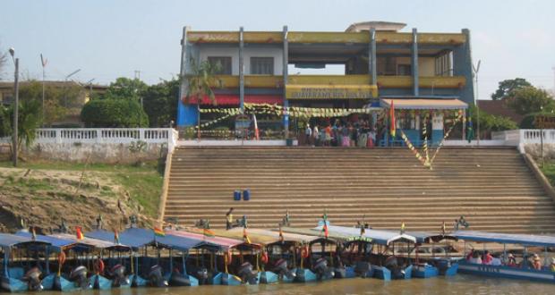 Lugares del Beni